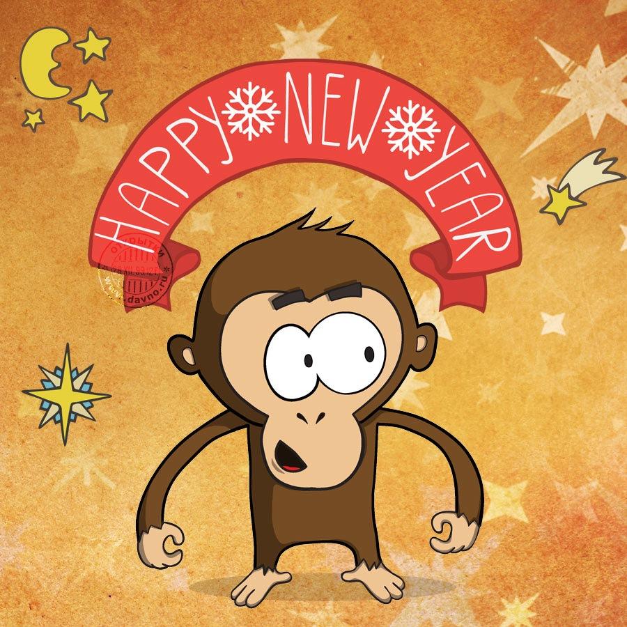Картинки поздравления в год обезьяны