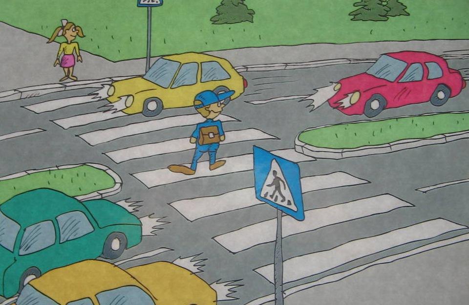 Пешеход и переход рисунки