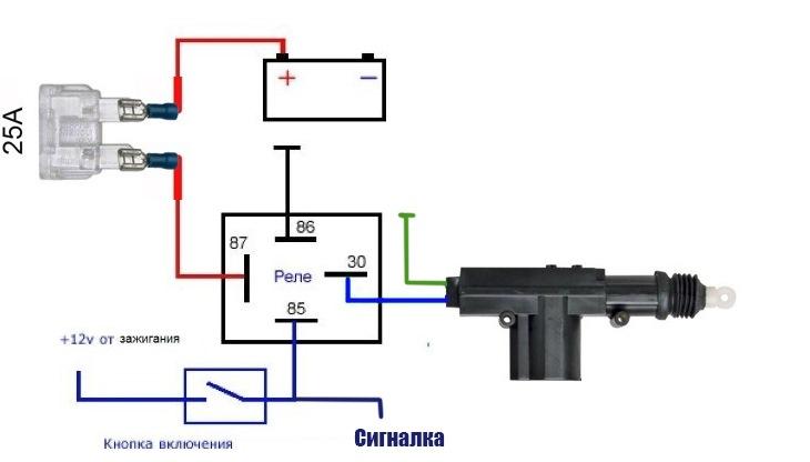 Схема подключения реле для