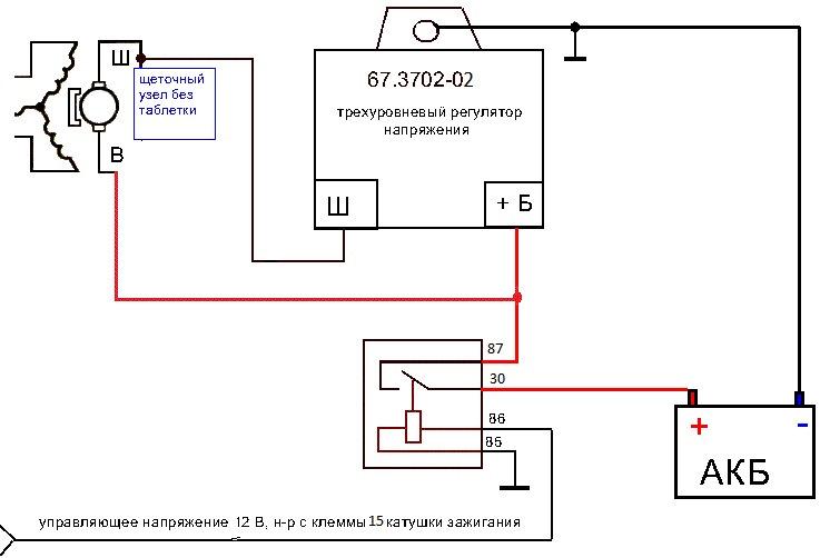 Регулятор напряжения трехуровневый схема фото 552