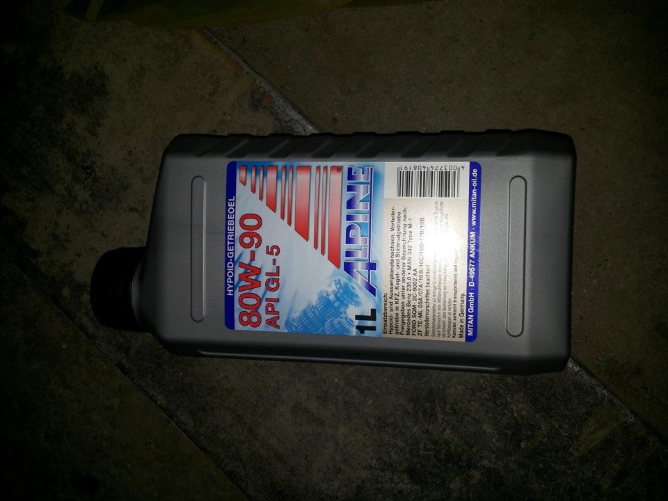 какое масло залить в раздатку киа соренто 2007
