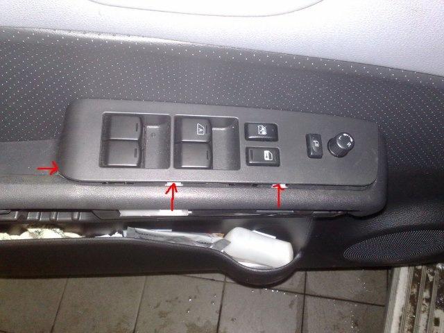 Как отремонтировать ручку двери на ниссан икстрейл