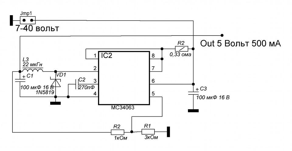 с ограничение тока 500мА,