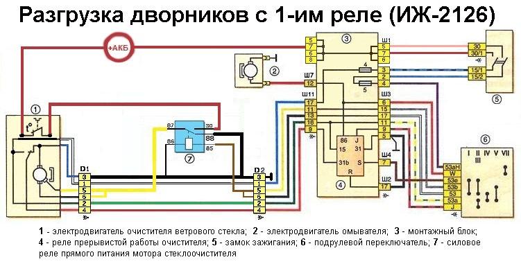 Как сделать дворник на москвиче 412
