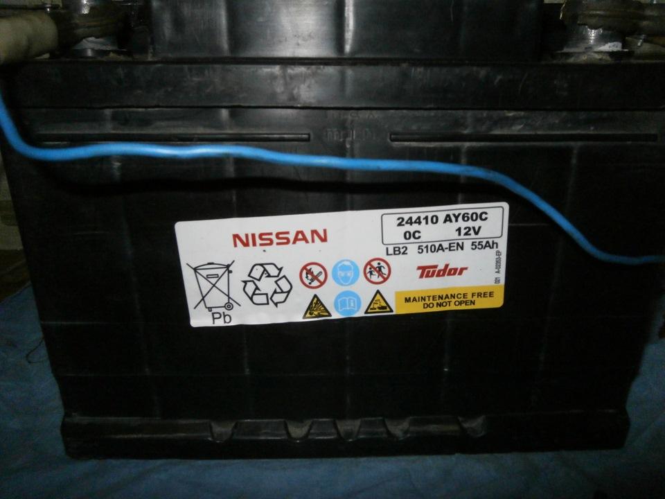 nissan 24410 ay60d гермитичный