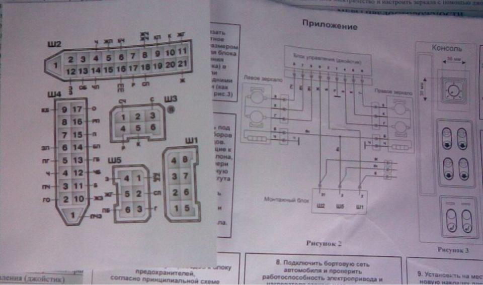 Схема подключения на фото.