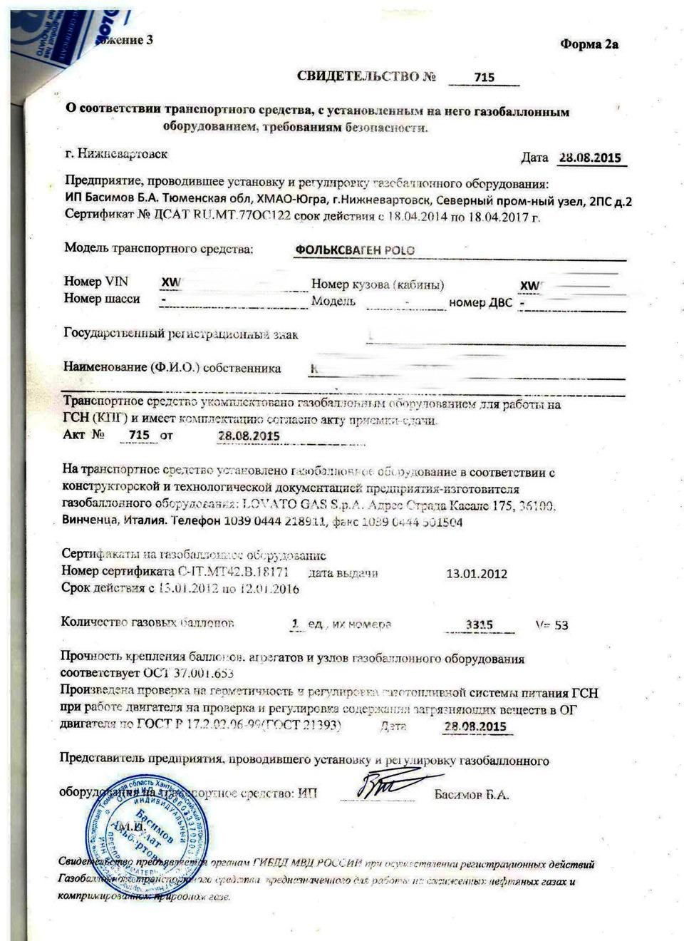 Регистрация 17