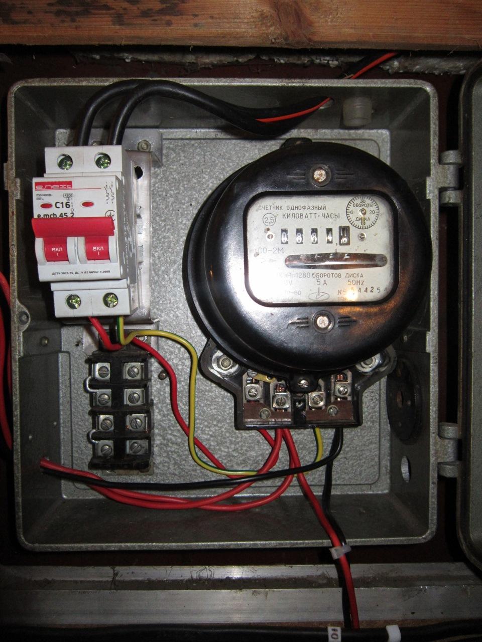 Как сделать что бы электро счетчик не мотал