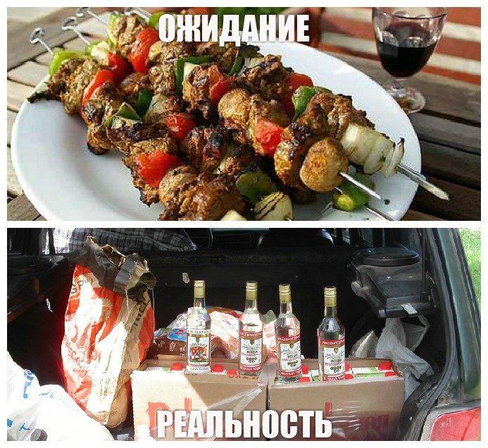 Прикольные картинки едем на природу, день страховщика казанский