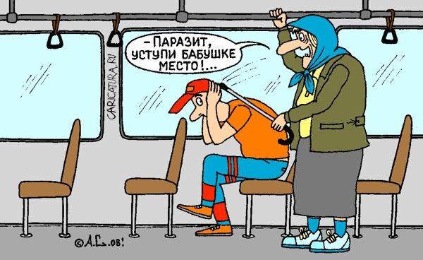 русский стандарт страхование кредитов