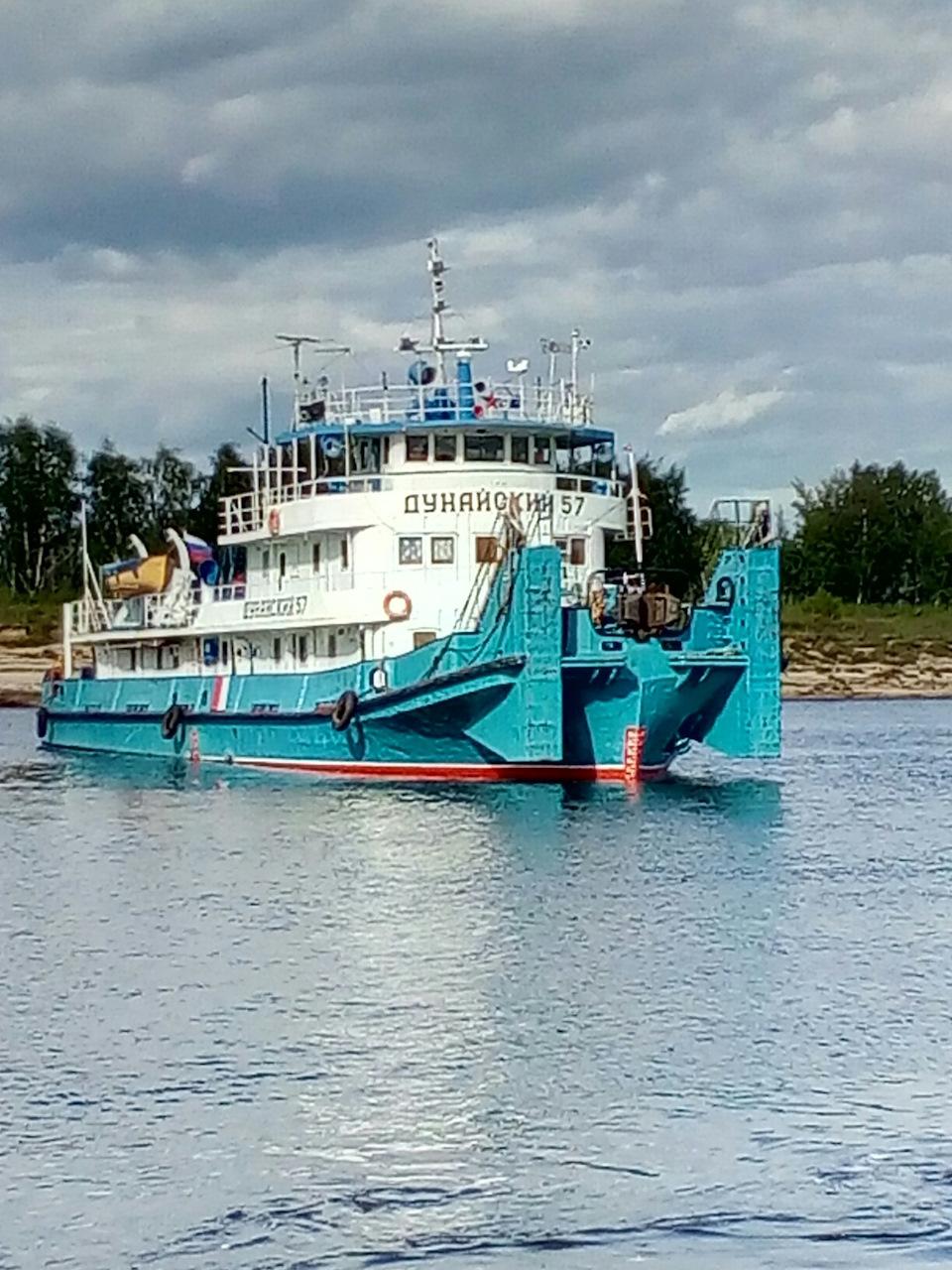 речной флот россии фото название темы бульк