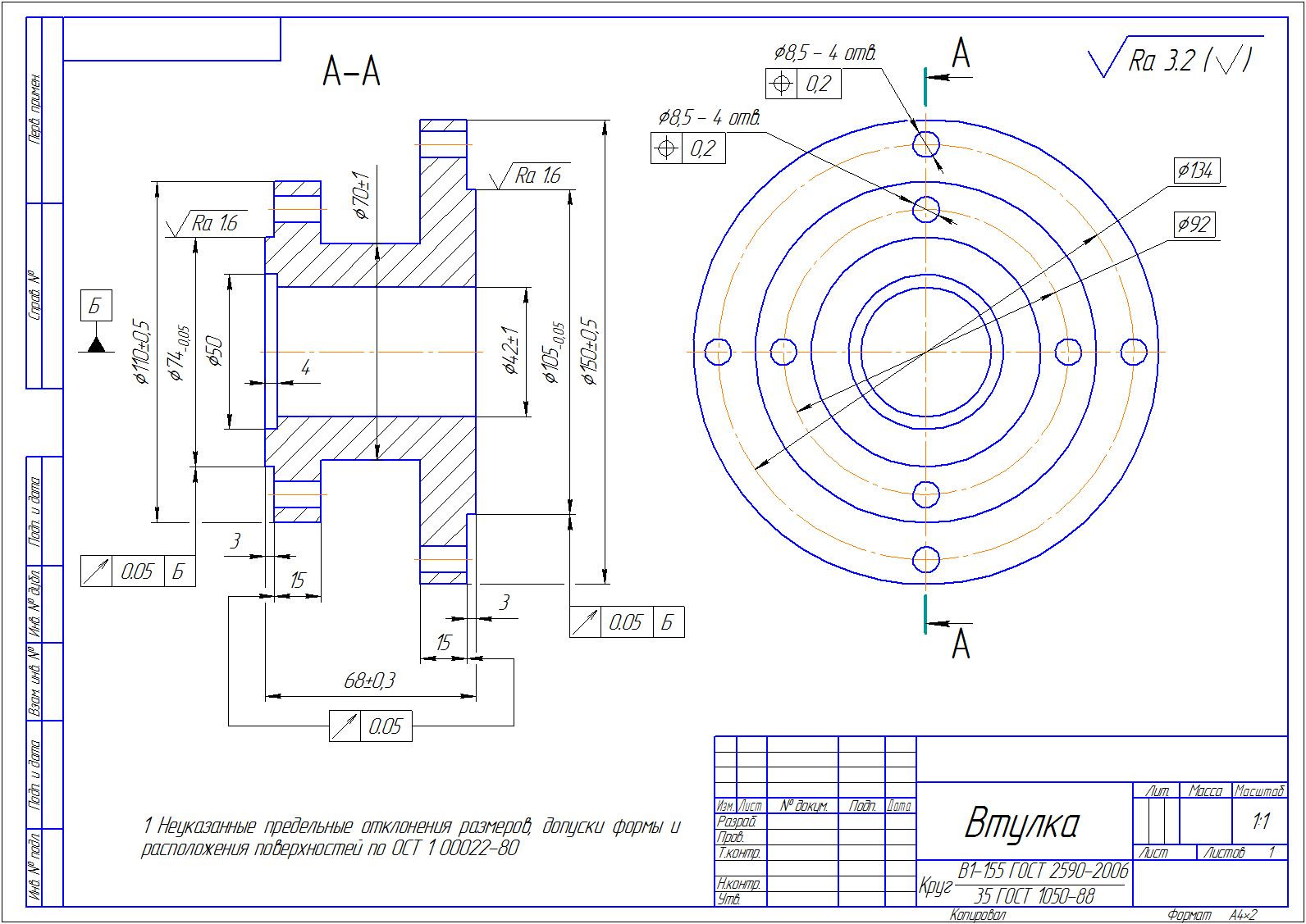 Мотоблок Кутаиси Супер 610 Инструкция