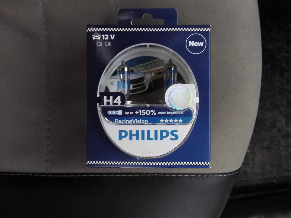 philips racing vision 150 h4. Black Bedroom Furniture Sets. Home Design Ideas