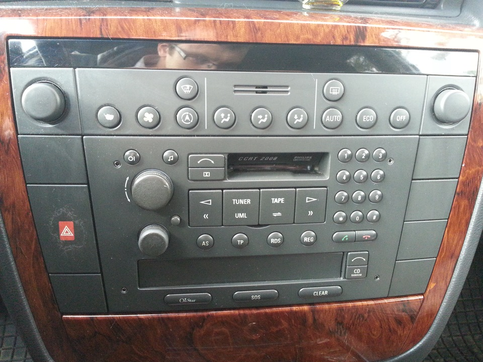 опель омега 2002 как включить радио