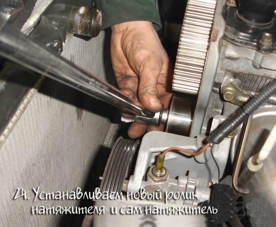 Замена ремня грм на паджеро сКак сделать