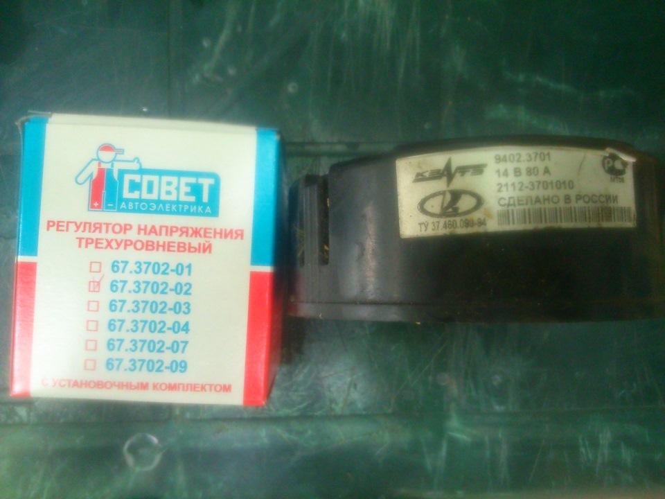 Фото №22 - 3х уровневый регулятор напряжения ВАЗ 2110