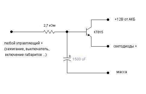 2. Резистор на 2,7 кОм.