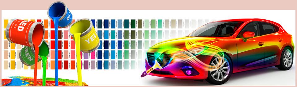 подбор краски по марке автомобиля с фото и примеркой