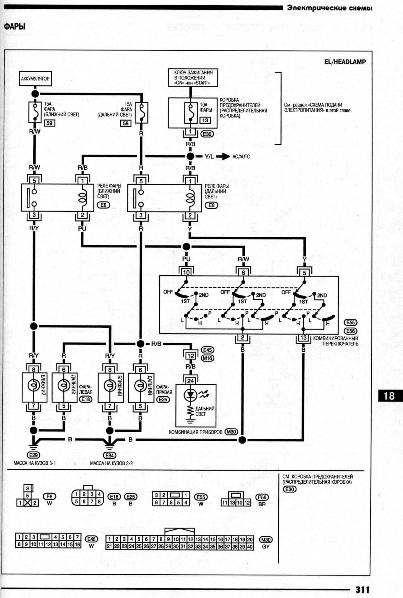 Nissan N16 Wiring Diagram Wiring Diagram Featured