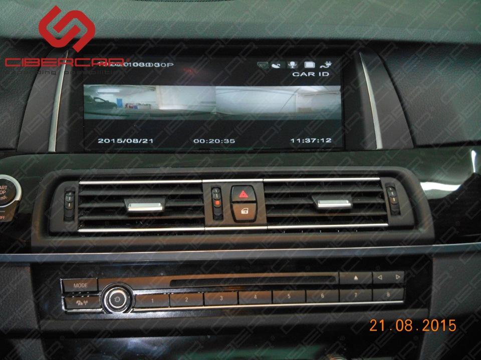 Вывод изображений с двух камер видеорегистратора на штатный экран BMW F10 528i xDrive.