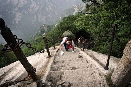 последние фото сообщества лестница в небеса