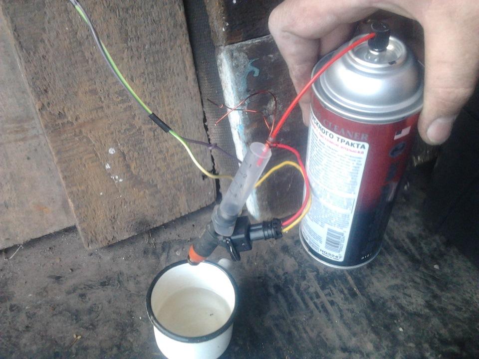 Как промыть инжектор и форсунки 3