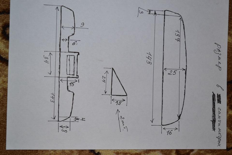 Верхняя полка на уаз буханка чертежи