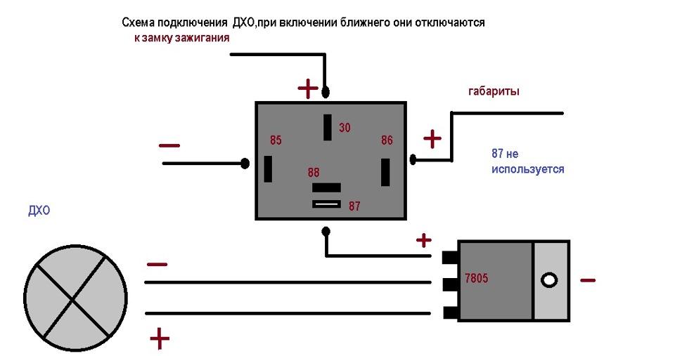 Стабилизатор напряжения для дхо схема