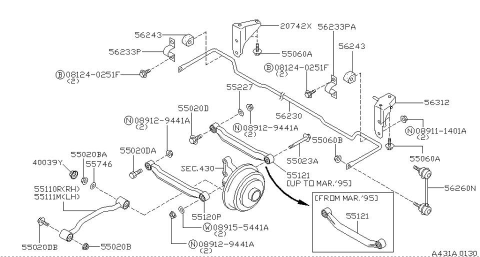 Подвеска ниссан примера п10 схема