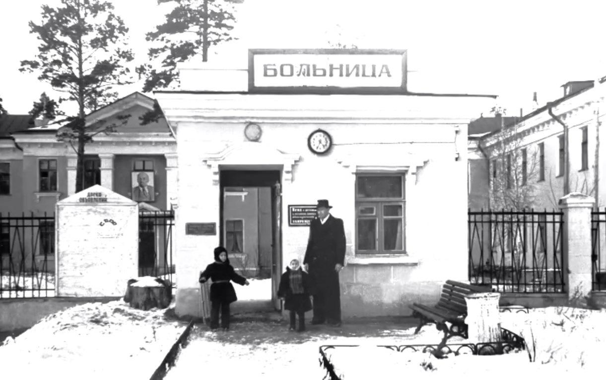 Озерск завод старые фото