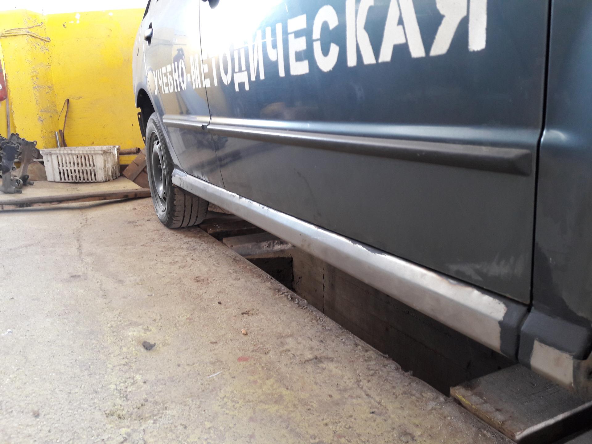 Замена порогов шкода фабия 2 Замена генератора форд фокус 3