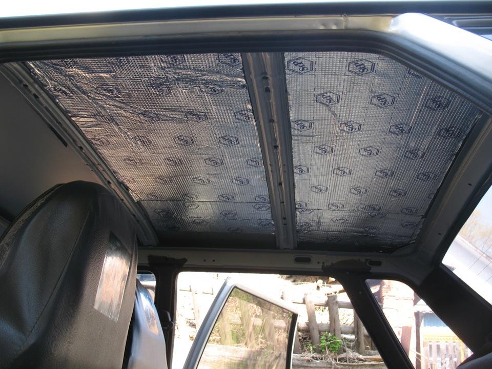 Народная шумоизоляция автомобиля