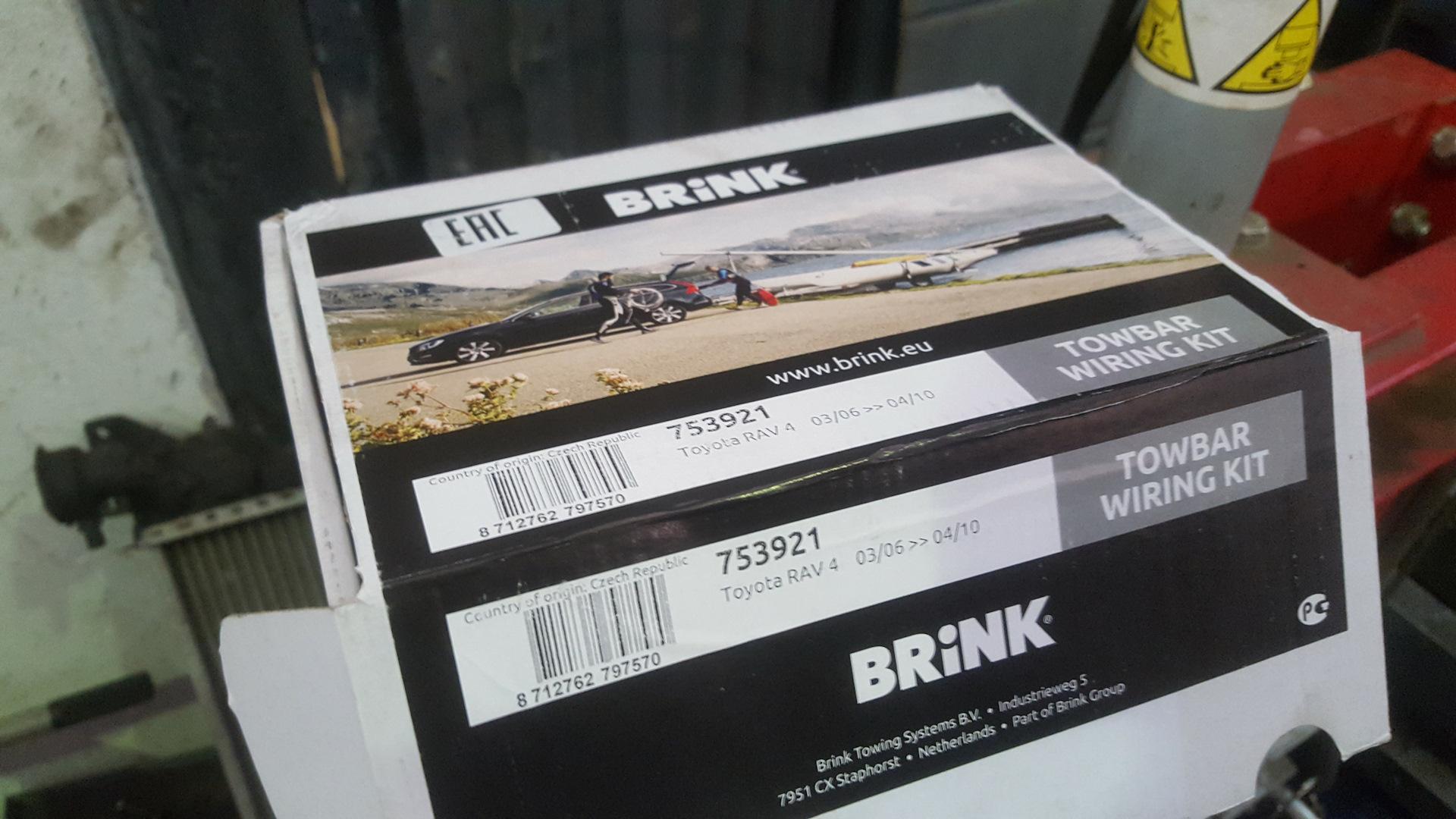 Trailer Wiring Kit Toyota Rav4 2012