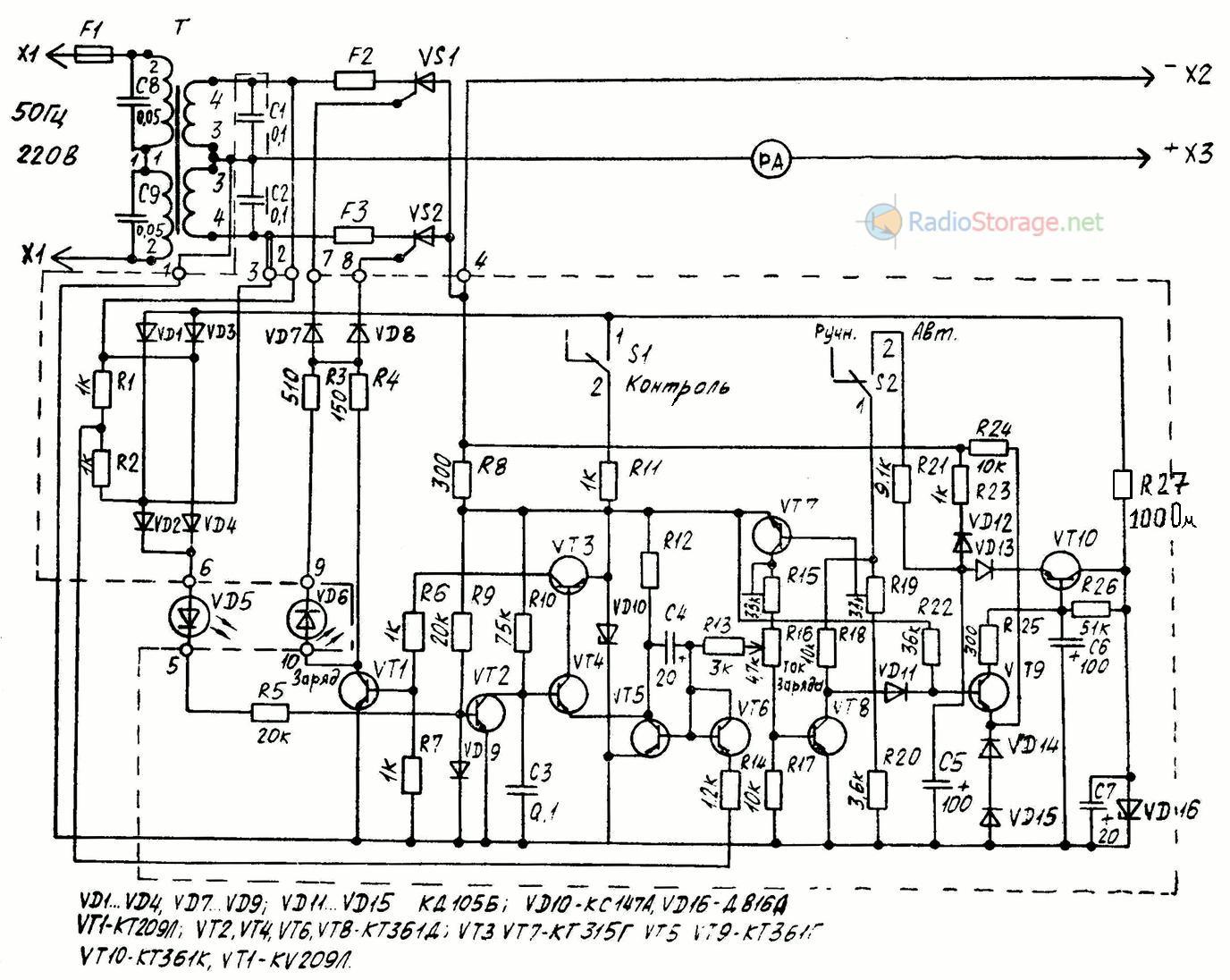 Электрическая схема зарядного устройства электроника фото 59