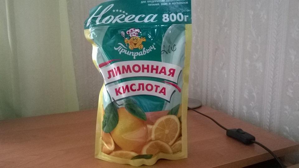 Лимонная кислота накипь теплообменник где купить теплообменник на гвс трз 58