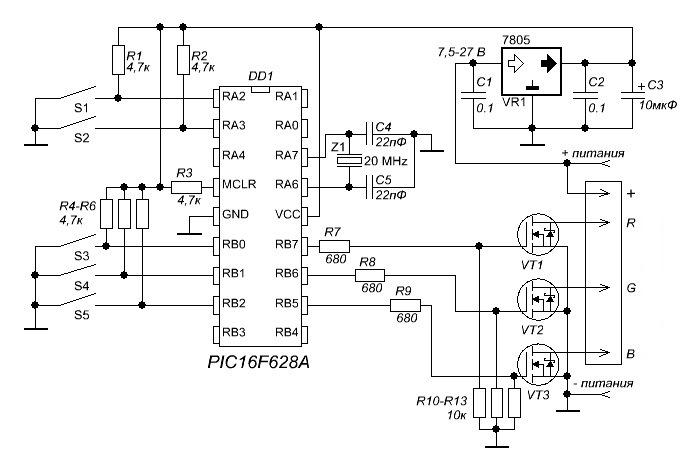простую схему контроллера