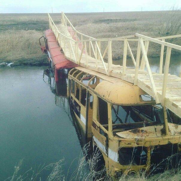 Прикольные картинки про крымский мост, открытка