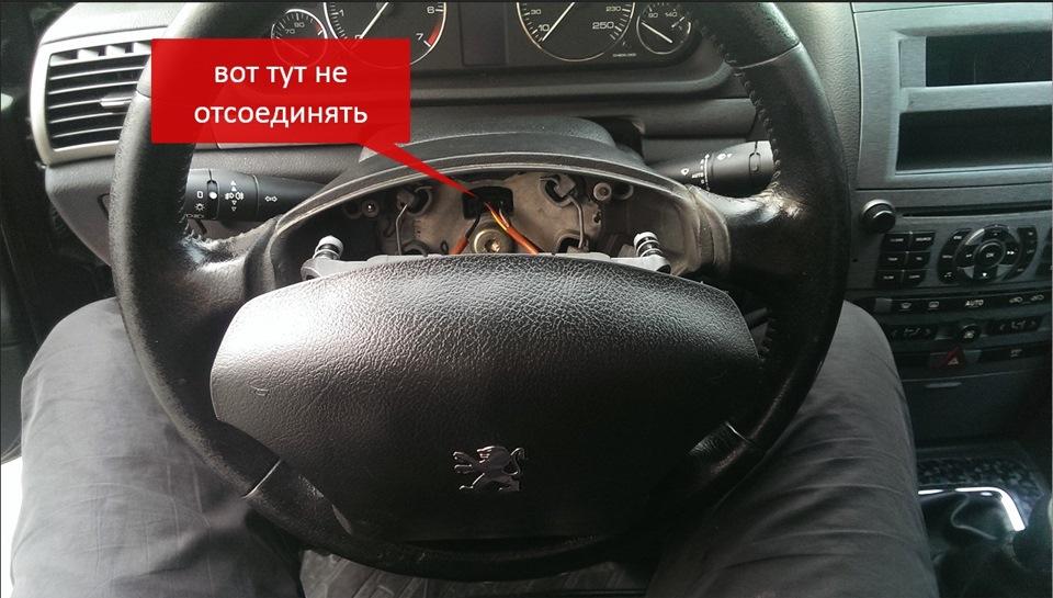 не выключается передача на руле peugeot j5