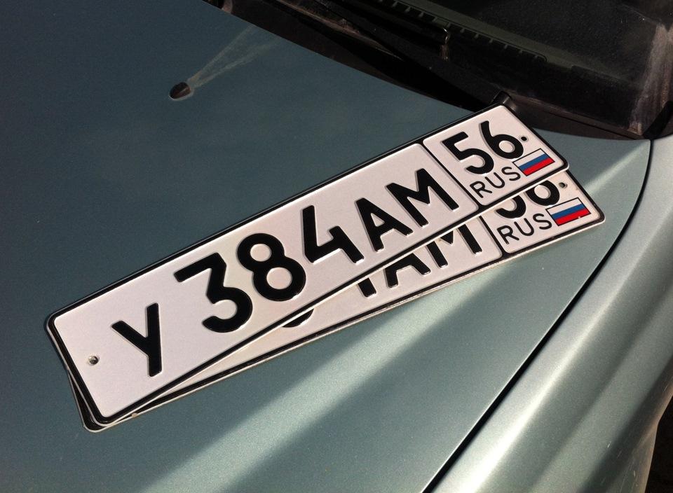 красивые номера на авто в нальчике член