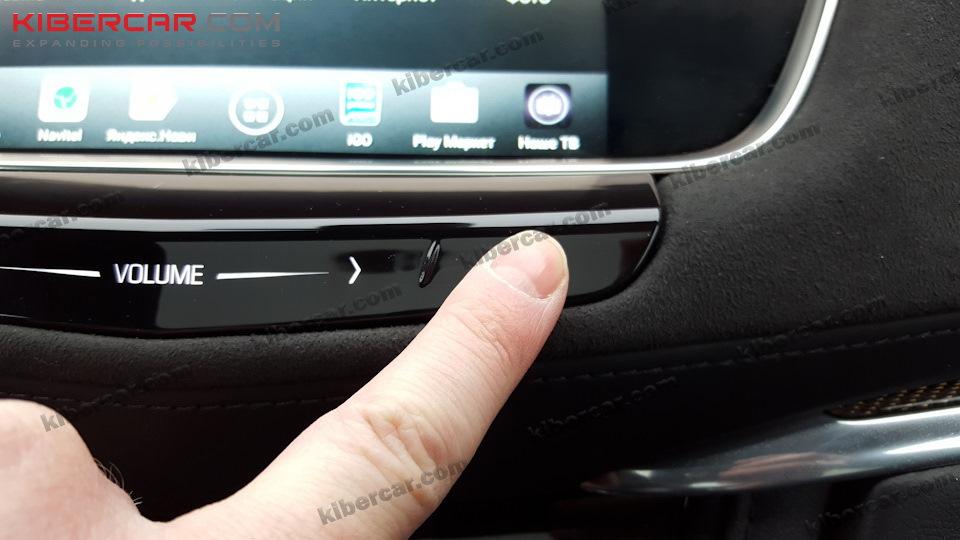 Этой оригинальной кнопкой производится переключение между оригинальным режимом и андроид-системой.