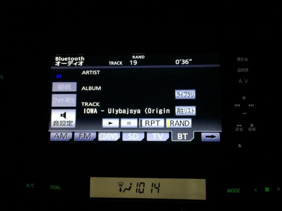Инструкция Автомагнитолы Fujitsu Ten Limited