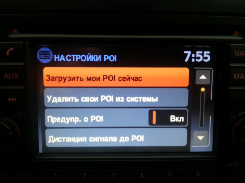 nissan connect и яндекс пробки