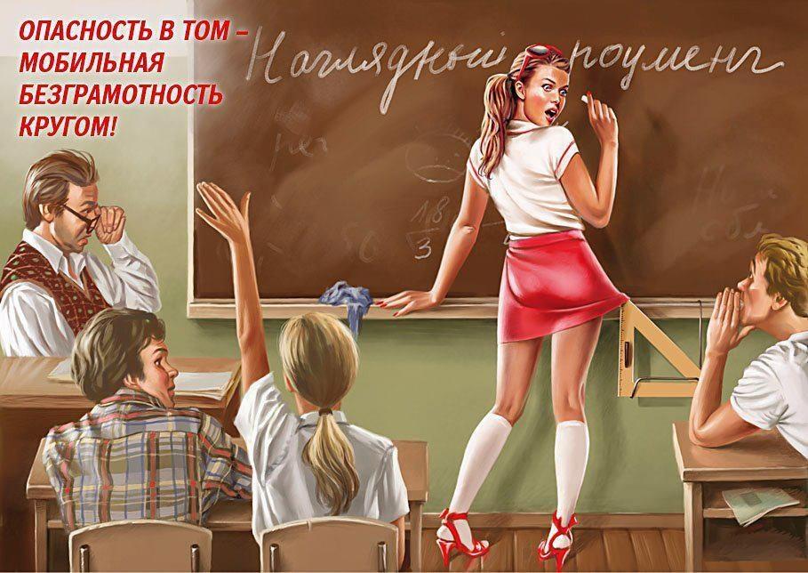 Препод и студентка русское порно