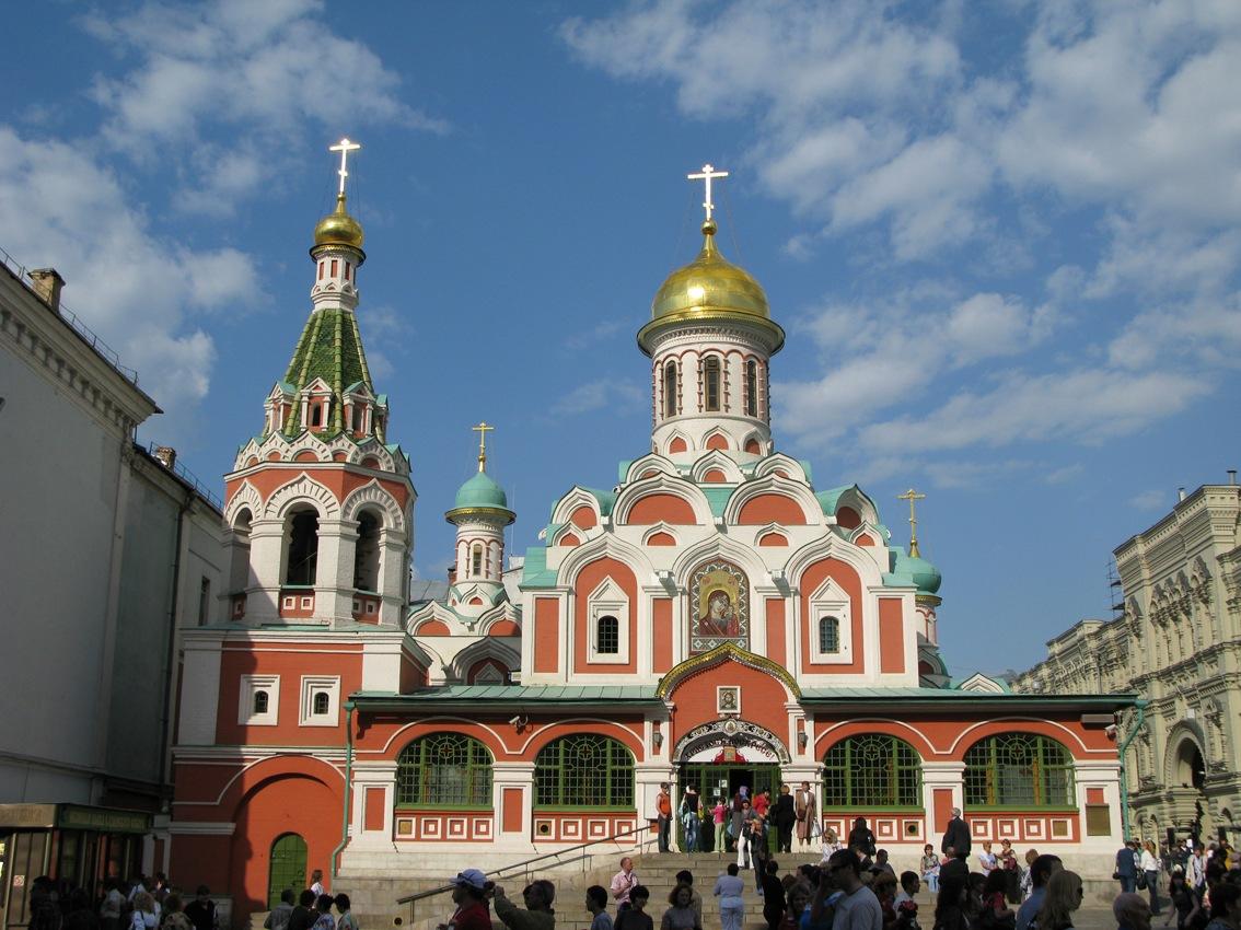 Фото города коломна московской области каталог самых