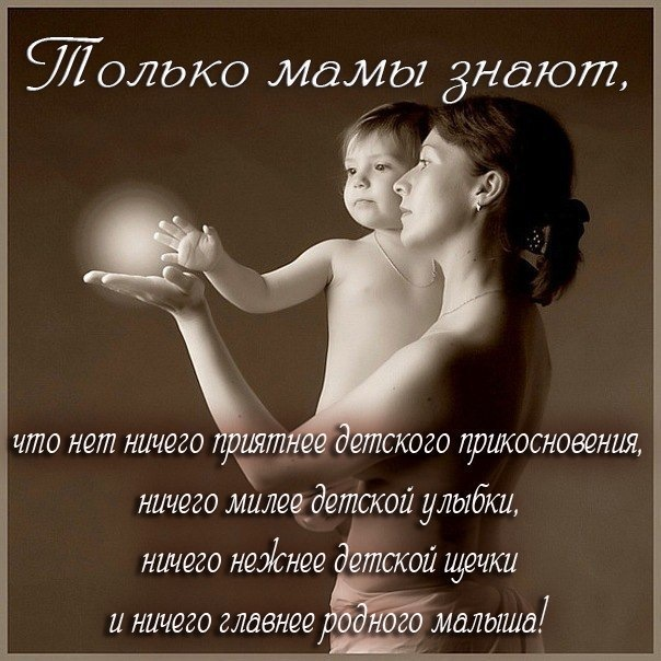 Мама и сынок открытки