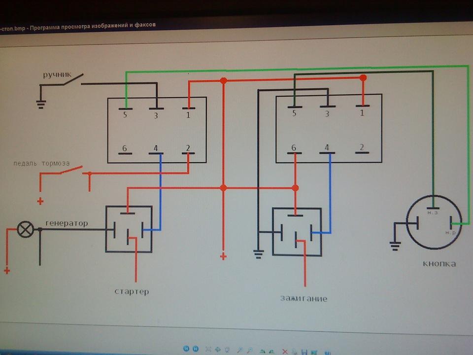 схема подключения стартера на т4