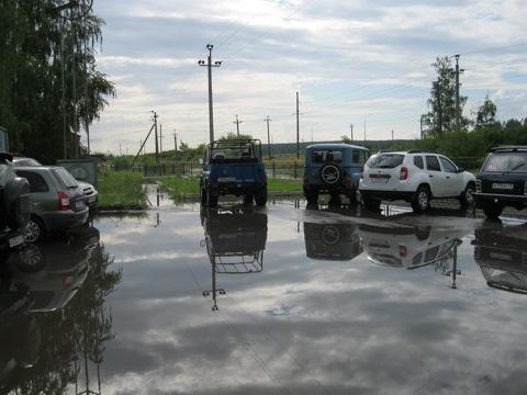 борт уаз ульяновск