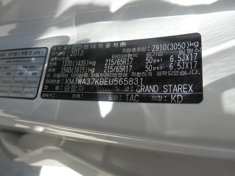 vin код автомобиля hyundai гранд старекс