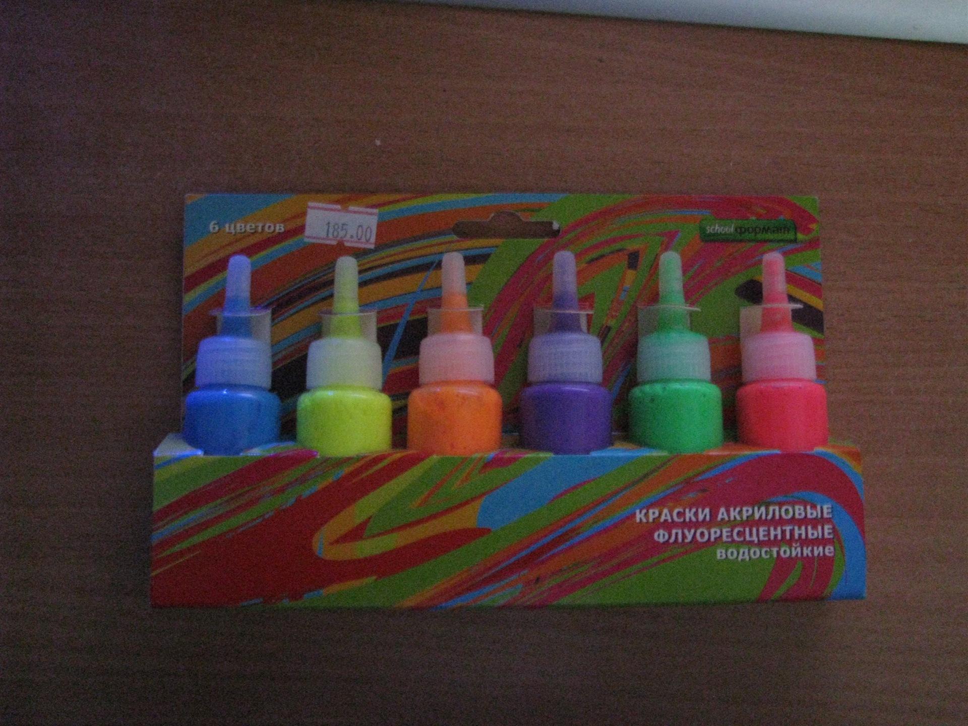 Design peinture tollens pour renovation meuble carrelage for Peinture pour plastique