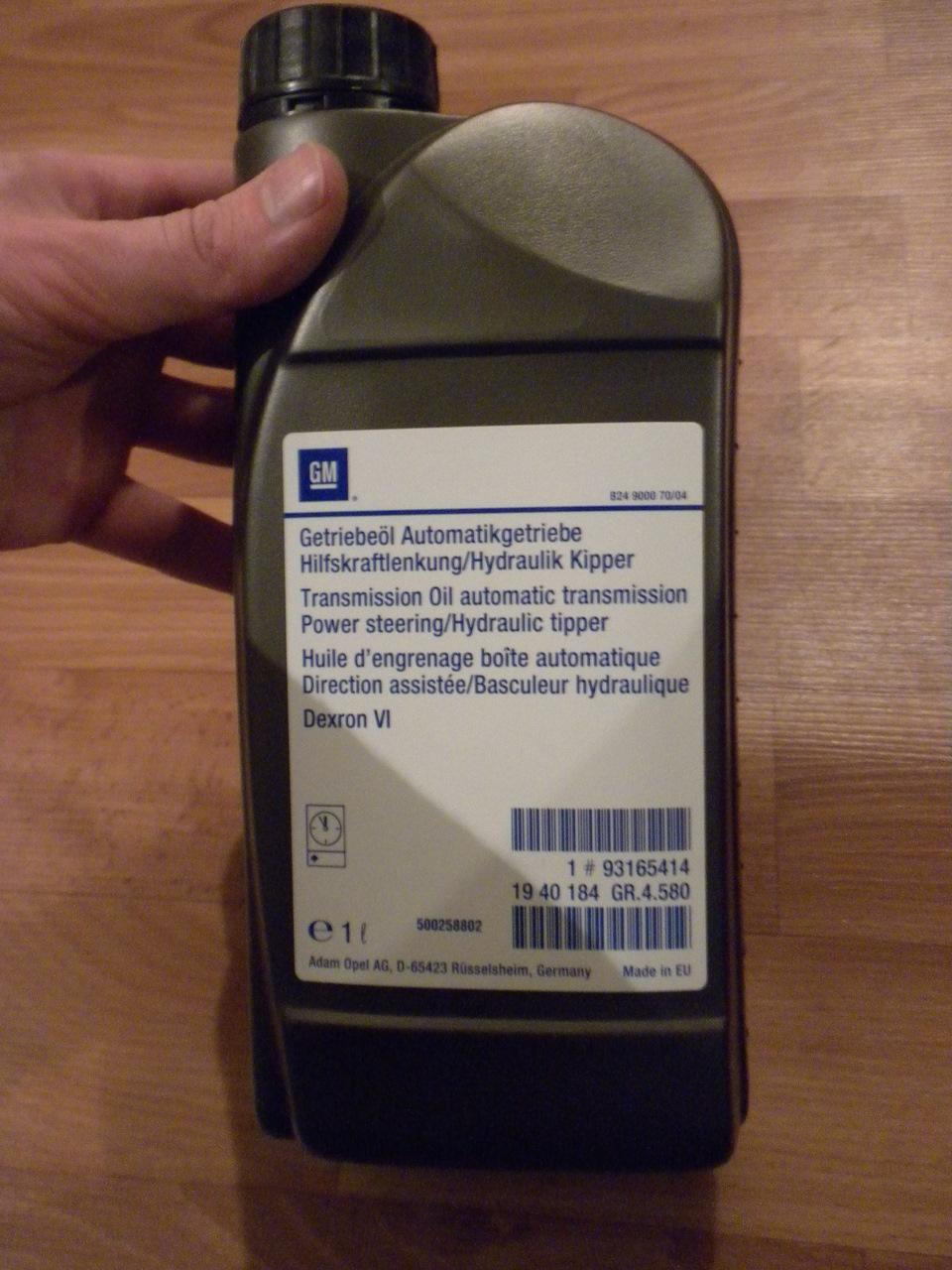 масло гур шевроле круз